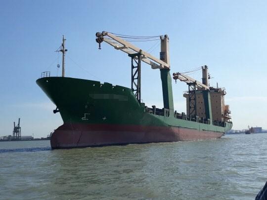 Container Ship | SHIP-BROKER